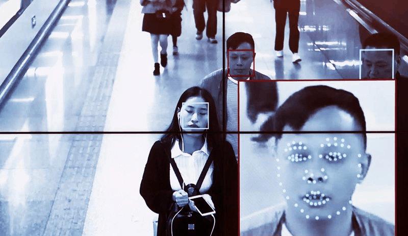 camera nhận diện khuôn mặt
